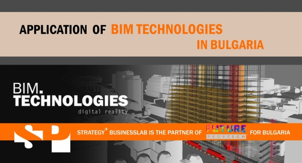 Application of BIM Technologies in Bulgaria